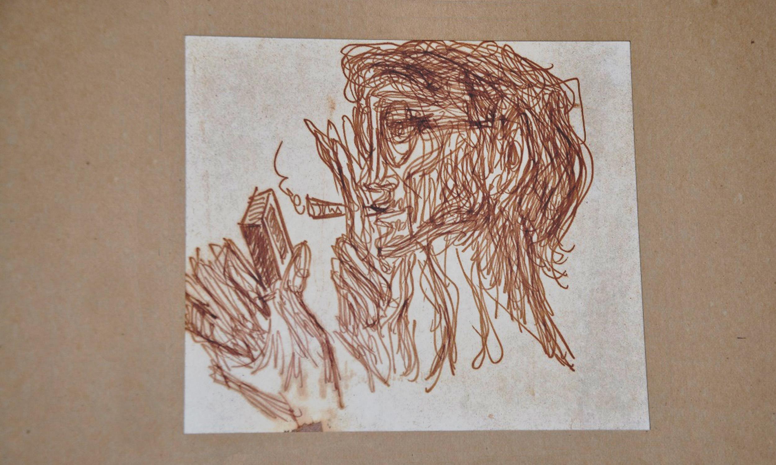 'Figure Seven', 1981