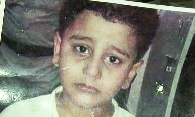 Tufail Ismail was five-years-old when he went missing. ─ Photo by author.