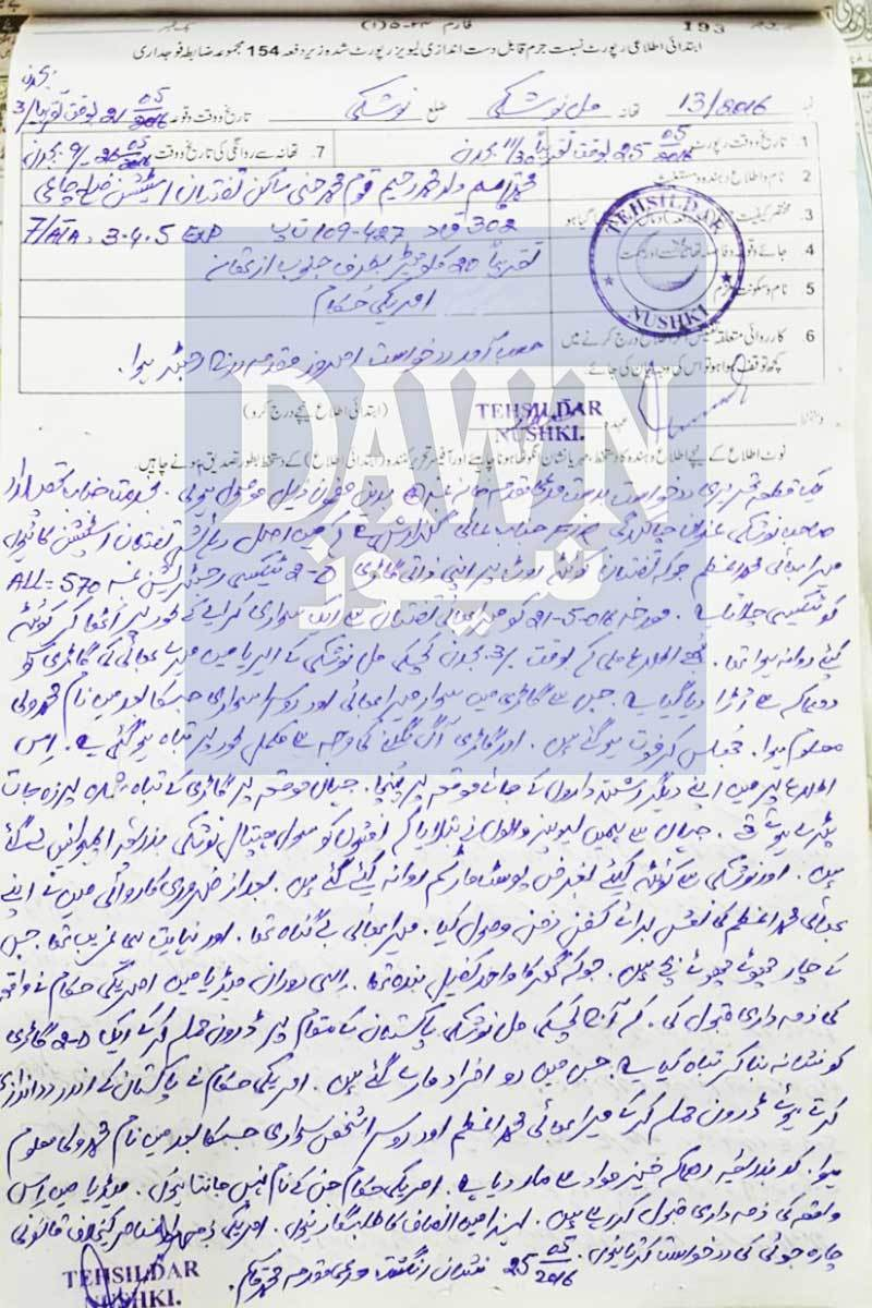 The FIR with was lodged by Azam's brother.