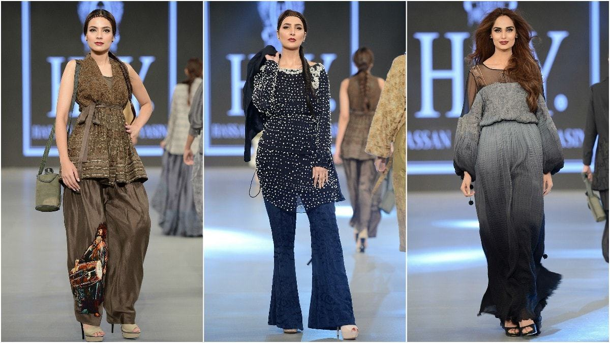 A few pieces from HSY's PSFW collection