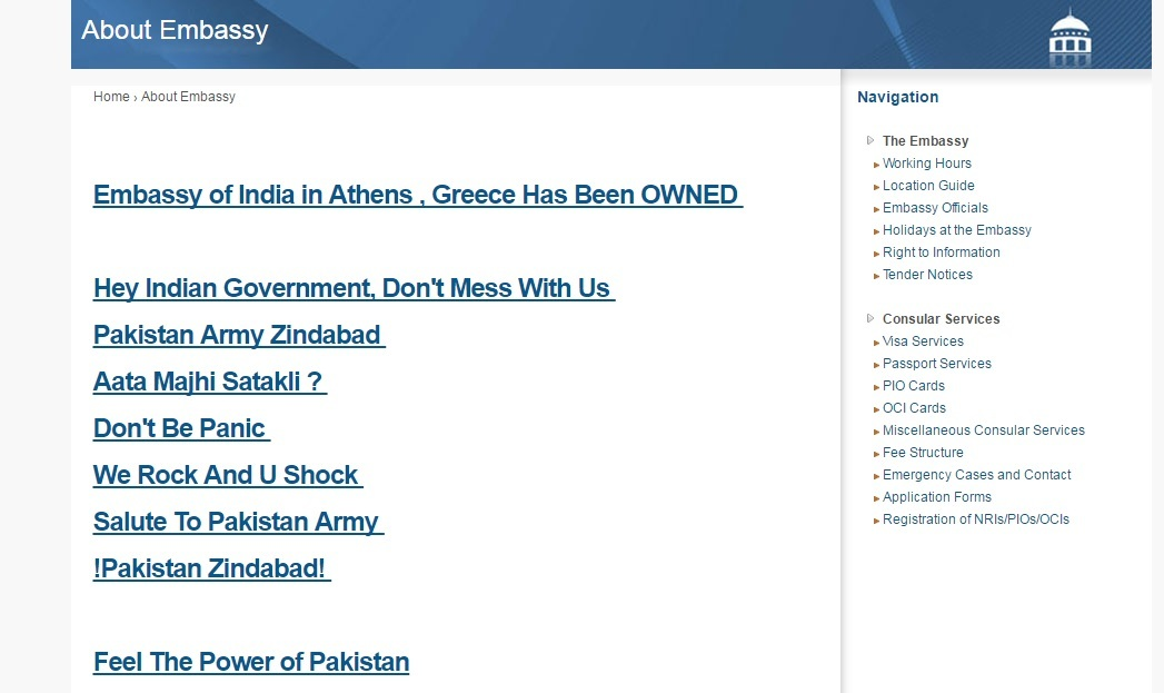 A screenshot of the Embassy of India in Athens' hacked website.