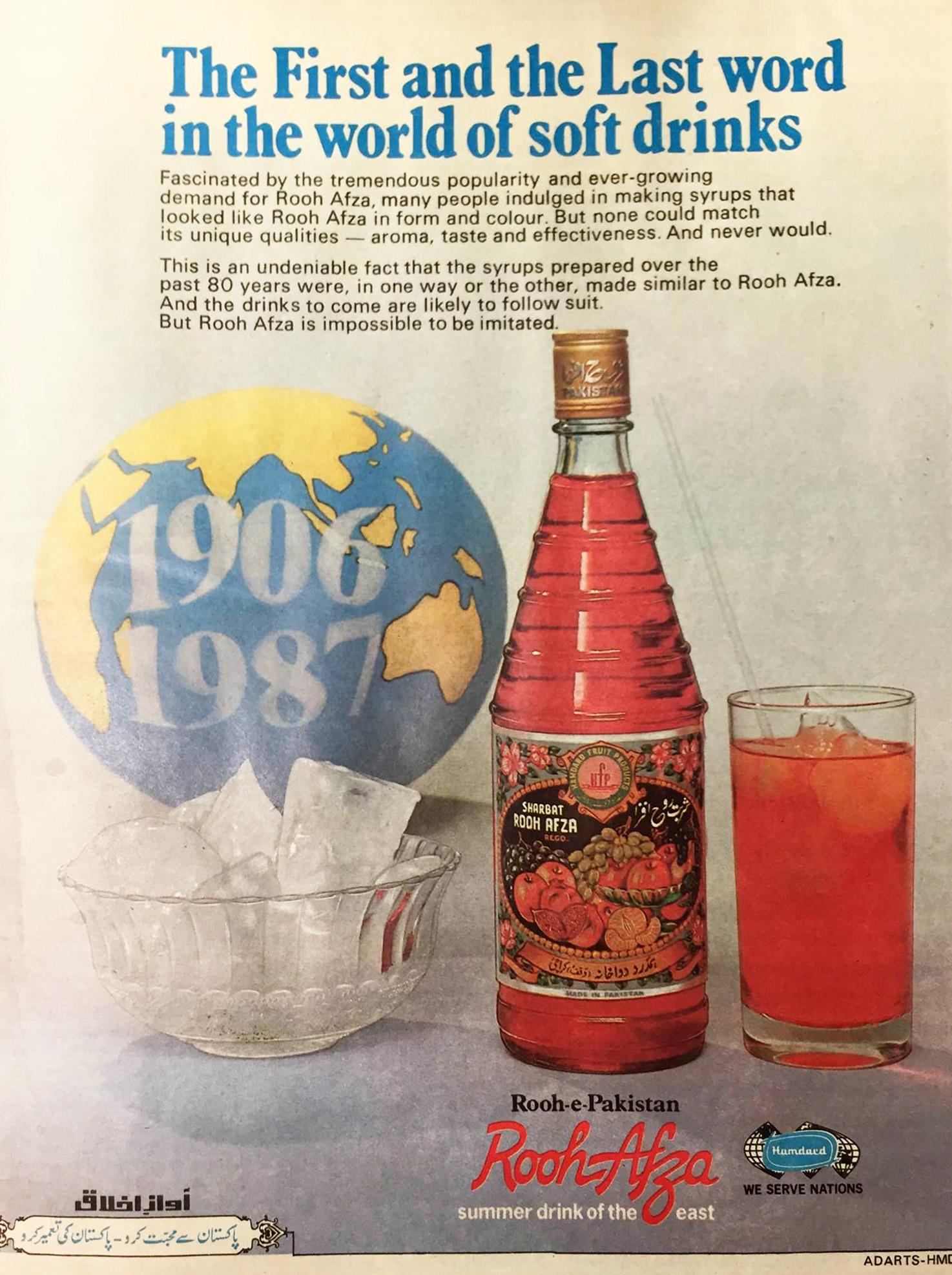 1987 میں شایع ہونے والا روح افزا کا اشتہار