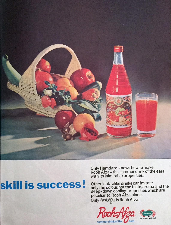 1989 میں شایع ہونے والا روح افزا کا ایک اشتہار