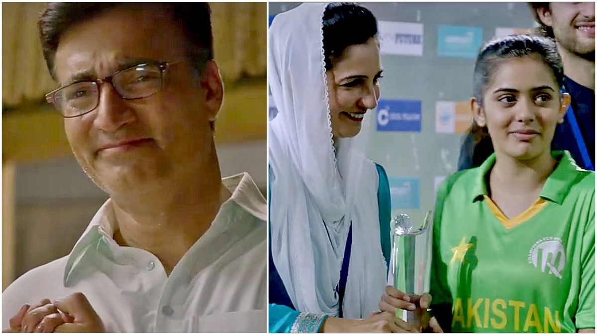 In the ad, dad beams with pride as his daughter receives the winner's trophy - Screengrabs