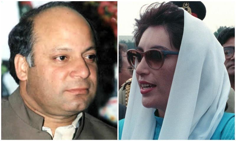 سرے محل کی رقم کہاں سے آئی؟ نواز شریف۔ وزیرِ اعظم نے لندن میں کوئی بنگلہ نہیں خریدا، ترجمان وزیرِ اعظم۔