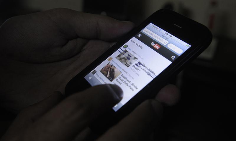 Suspension of 3G service perturbs Fata people