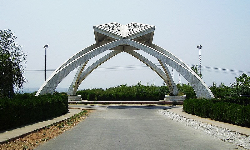 QAU, NUST among top 200 Asian universities