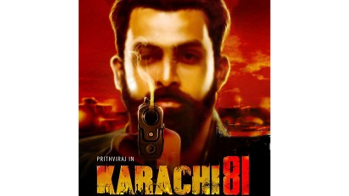 This South Indian film may be shot in Pakistan