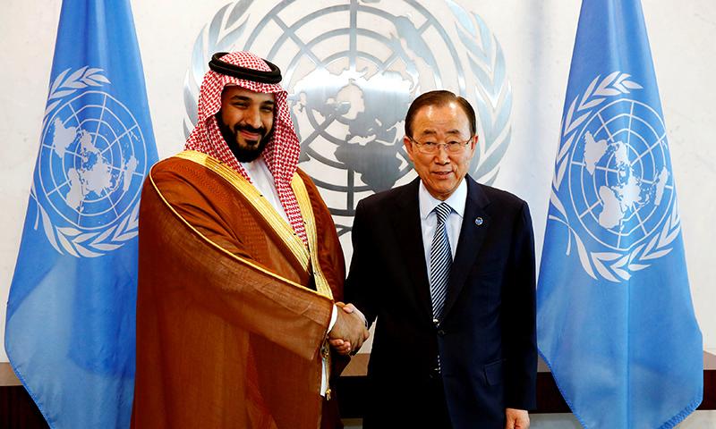 Saudi Arabia's deputy crown prince Mohammed bin Salman greets UN Secretary-General Ban Ki-moon at the UN headquarters. ─ Reuters
