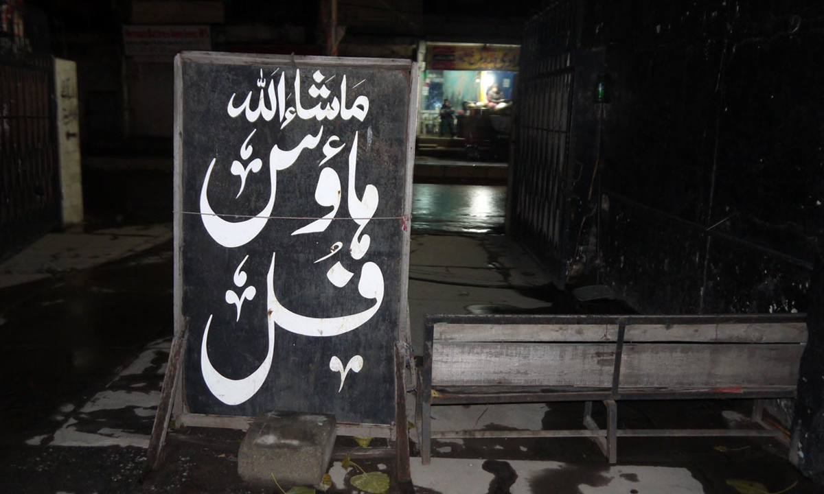 "A ""house full"" sign outside Capital Cinema, Lahore 