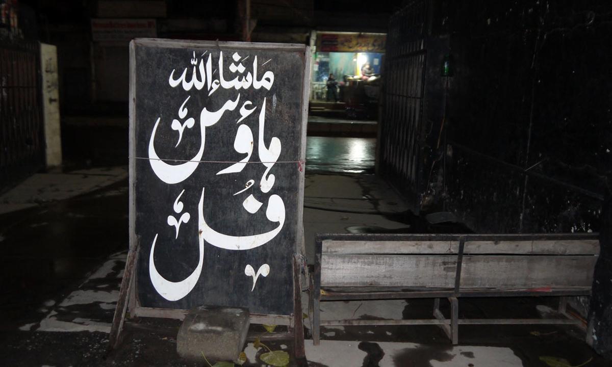 "A ""house full"" sign outside Capital Cinema, Lahore | Fahad Naveed"
