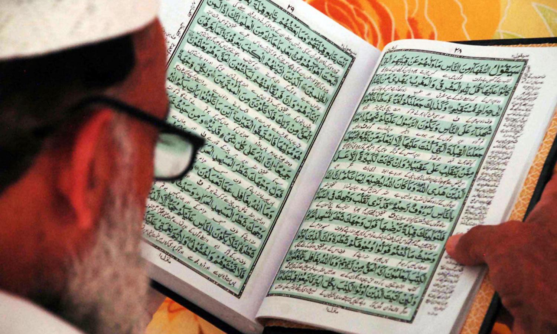 بیشتر مساجد میں اعتکاف کے لئے گنجائش میں اضافہ کیا گیا ہے جس سے مساجد کی رونقیں مزید بڑھ گئی ہیں— آن لائن فوٹو