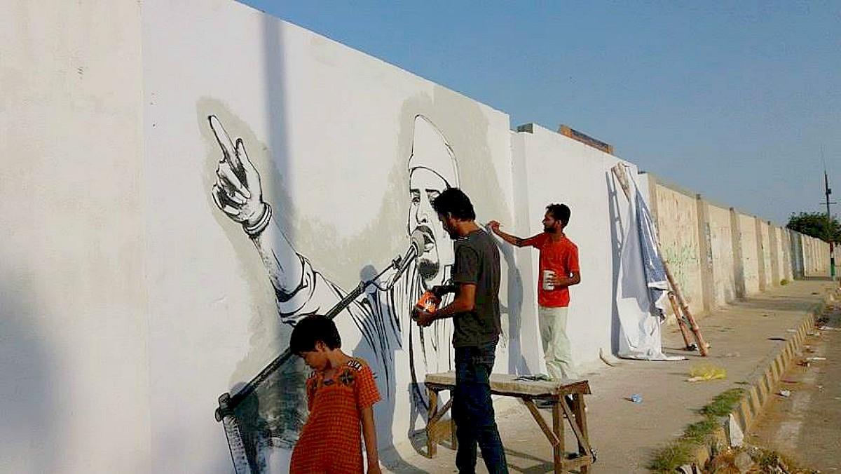 This beautiful mural of amjad sabri in korangi will make for Mural work using m seal