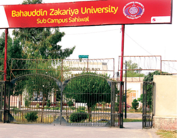SAHIWAL: The BZU sub-campus which is supposed to be converted into University of Sahiwal. — Dawn