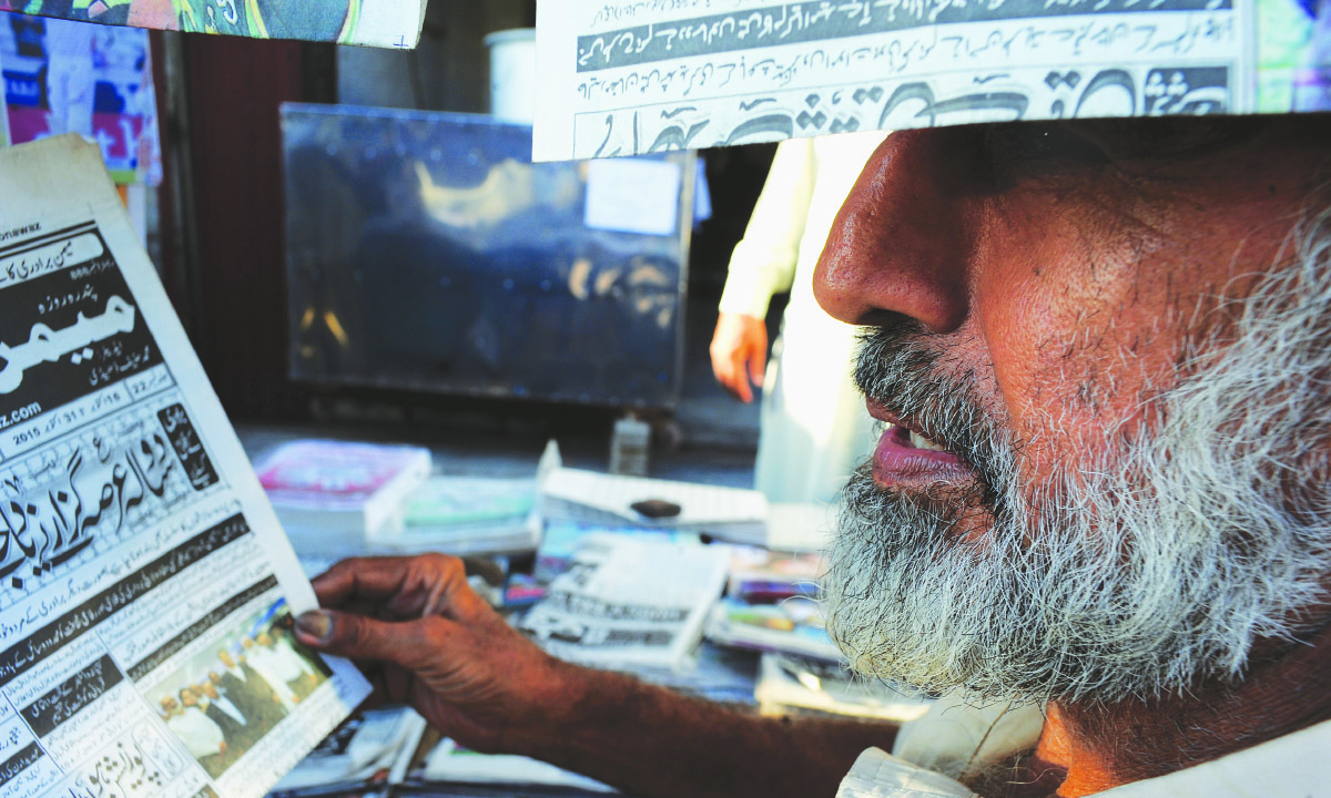 The fine print: What are local newspapers up to in Karachi?