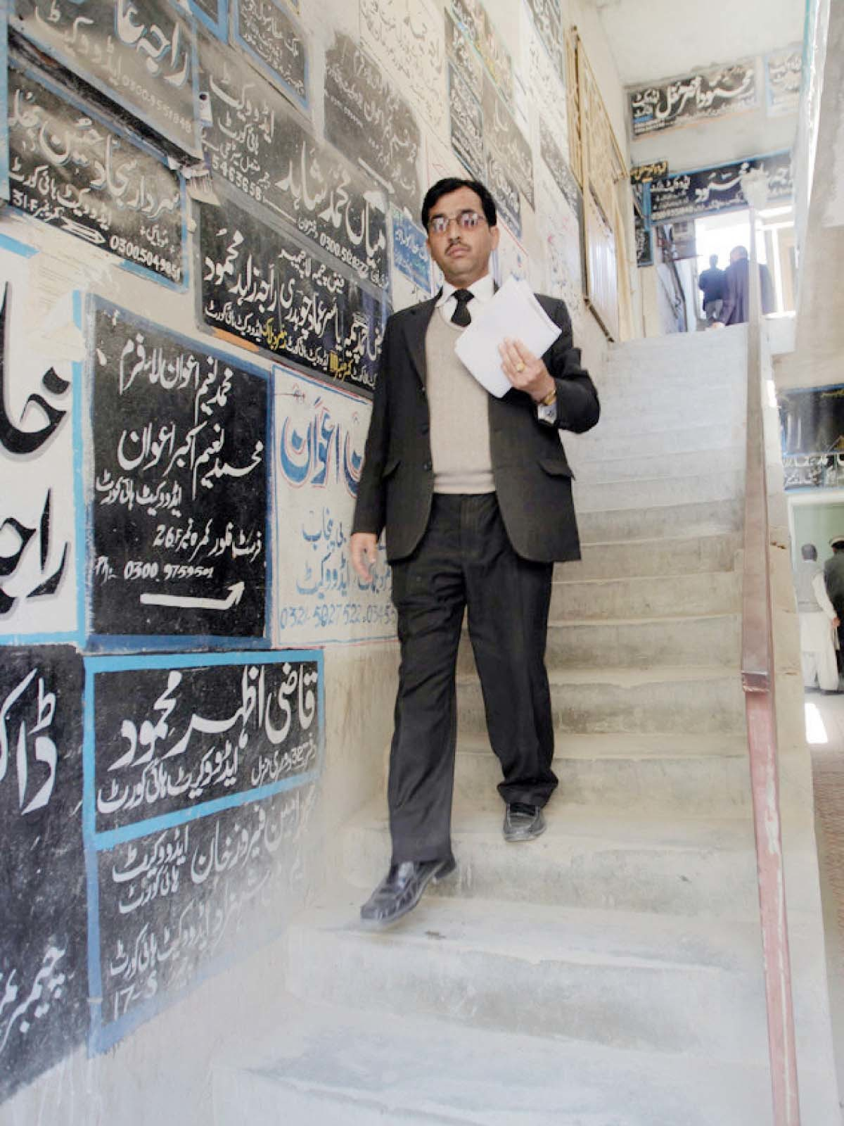 A lawyer at the Rawalpindi District Court | Kohi Marri