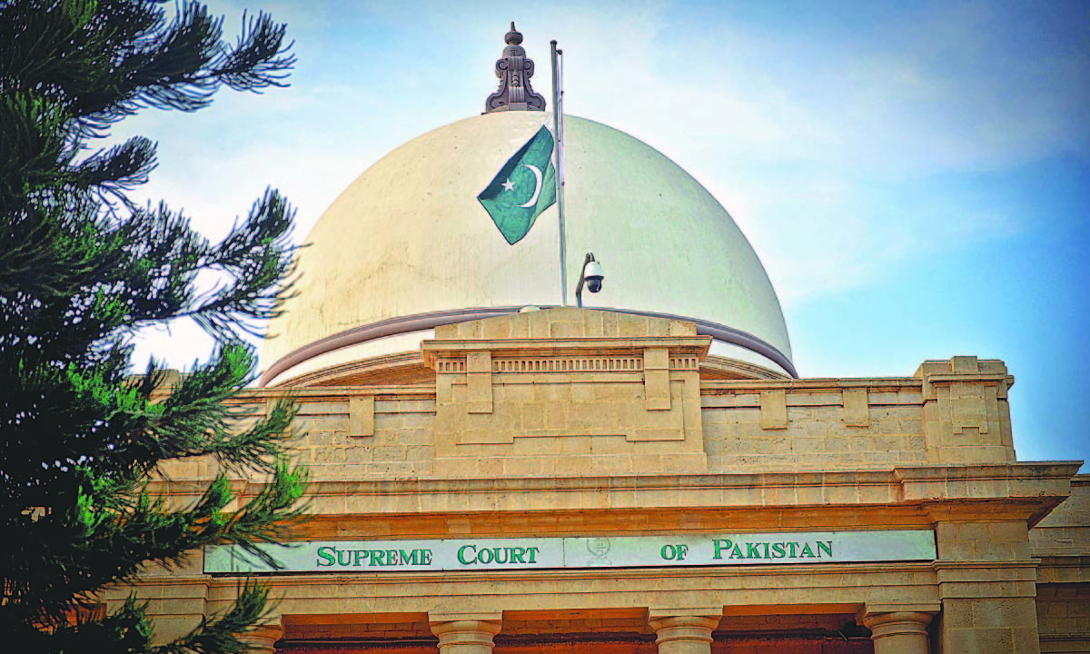 Karachi Registry of the Supreme Court of Pakistan| Fahim Siddiqui, White Star