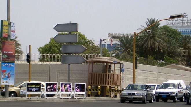 The US consulate in Jeddah is seen in this file photo.— AFP/File