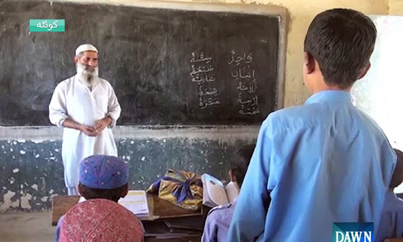 Balochistan reveals 15,000 'missing teachers' in verification drive