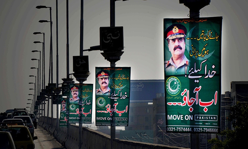 PESHAWAR: Banners carrying a message for Chief of Army Staff General Raheel Sharif displayed on the Arbab Sikander Khan Khalil flyover. Such banners are mounted also in different parts of the provincial capital, including the Cantonment area, by a little-known political party, Move on Pakistan.—Abdul Majeed Goraya / White Star