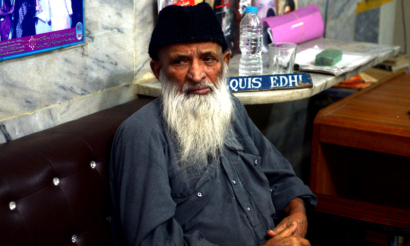 Edhi fought fear with hope, says White House