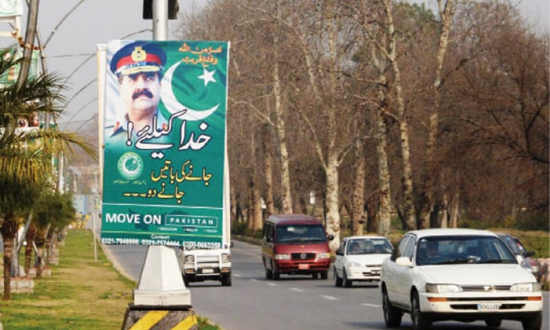 Banners requesting COAS to stay removed in Rawalpindi