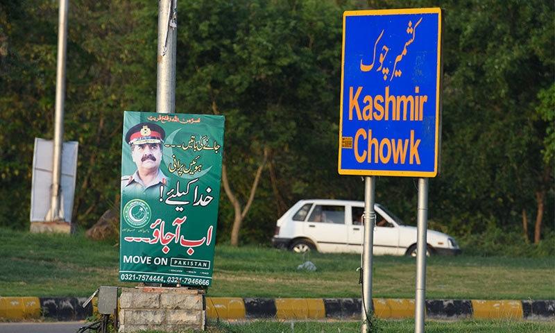 آرمی چیف جنرل راحیل شریف کے بینرر اسلام آباد کے کشمیر چوک کی اہم شاہراہ پر لگے ہوئے ہیں—۔فوٹو/ تنویر شہزاد/ وائٹ اسٹار