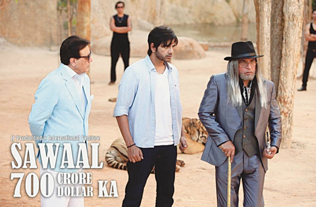 Javed Sheikh, Ali Mohiuddin and Ghulam Mohiuddin in a scene from Sawal 700