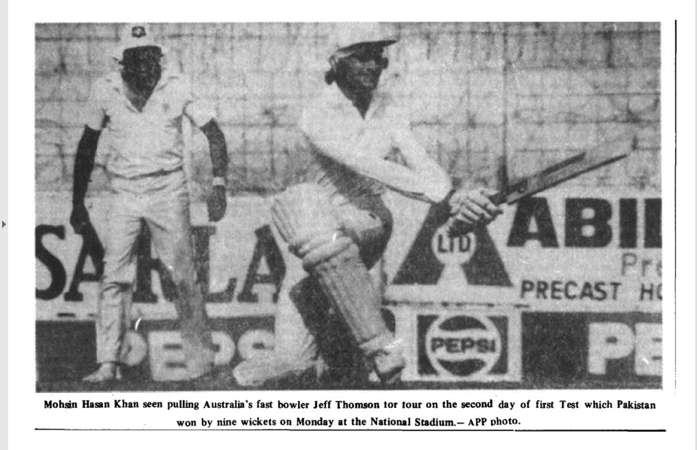محسن حسن خان نیشنل اسٹیڈیم میں آسٹریلیا کے خلاف بیٹنگ کرتے ہوئے