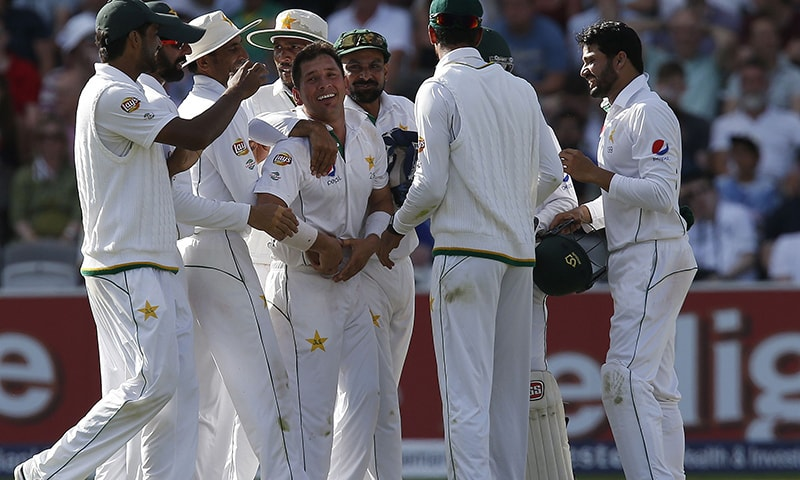 Victory at Lord's: Pakistan beat England by 75 runs