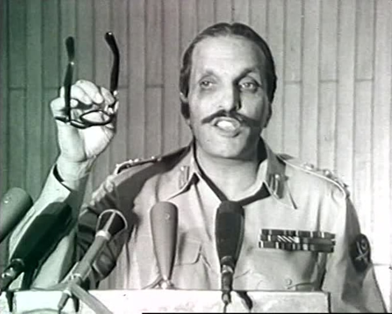 General Zia announcing (on TV) a military coup in Pakistan in 1977 which he orchestrated.