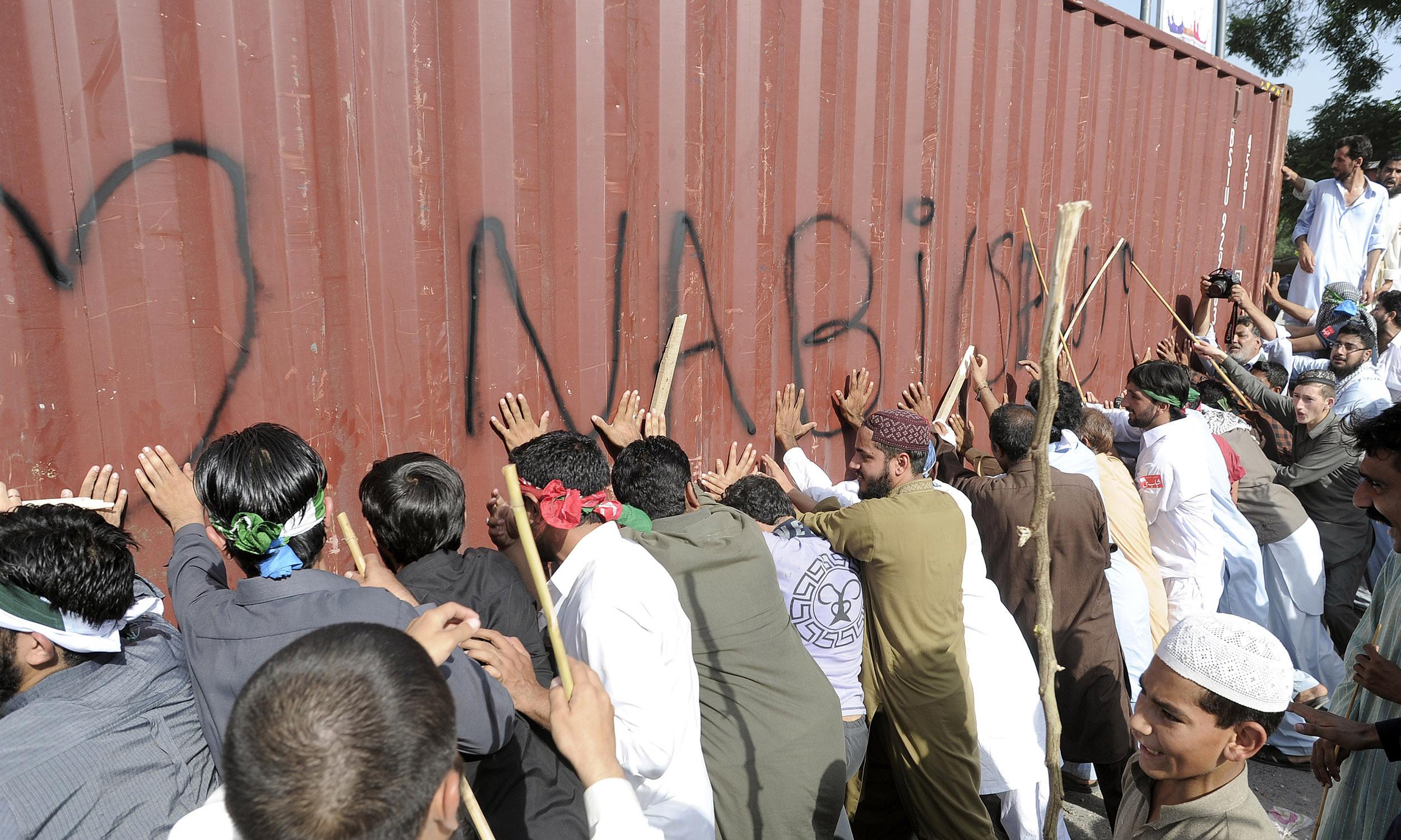 Anti-blasphemy protesters in Islamabad|Tanveer Shahzad, White Star