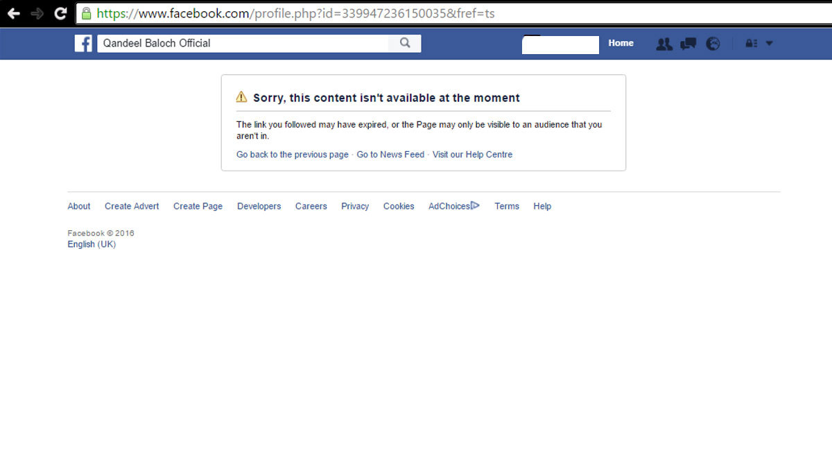 Facebook has deleted Qandeel Baloch's account after her death