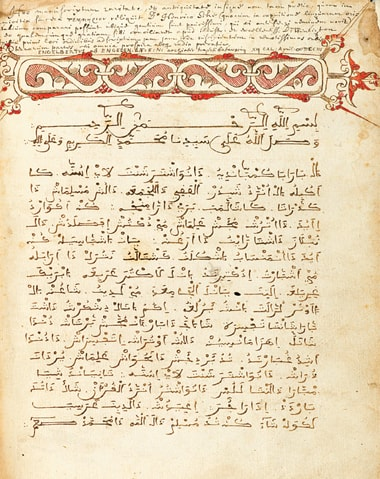 Opening leaf of the text with Latin note and text in aljamiado — University of Cambridge digital library