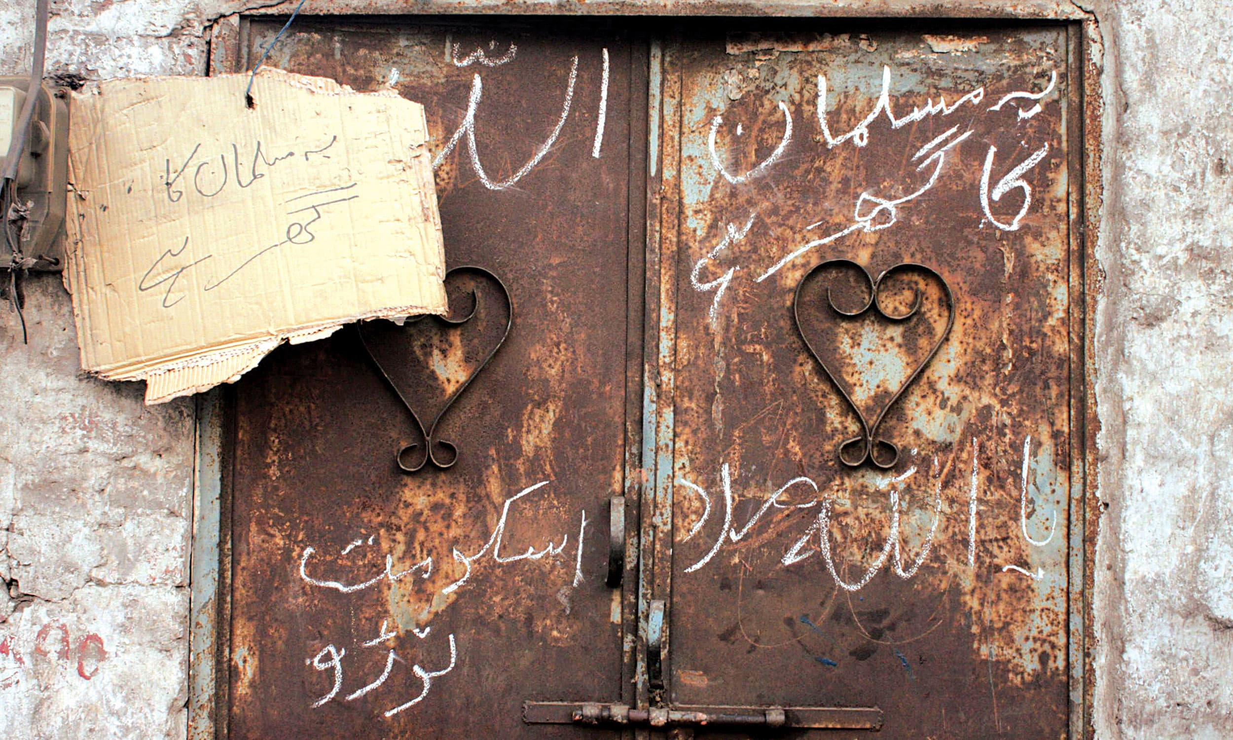 The age of faith: Religious intolerance in Pakistan