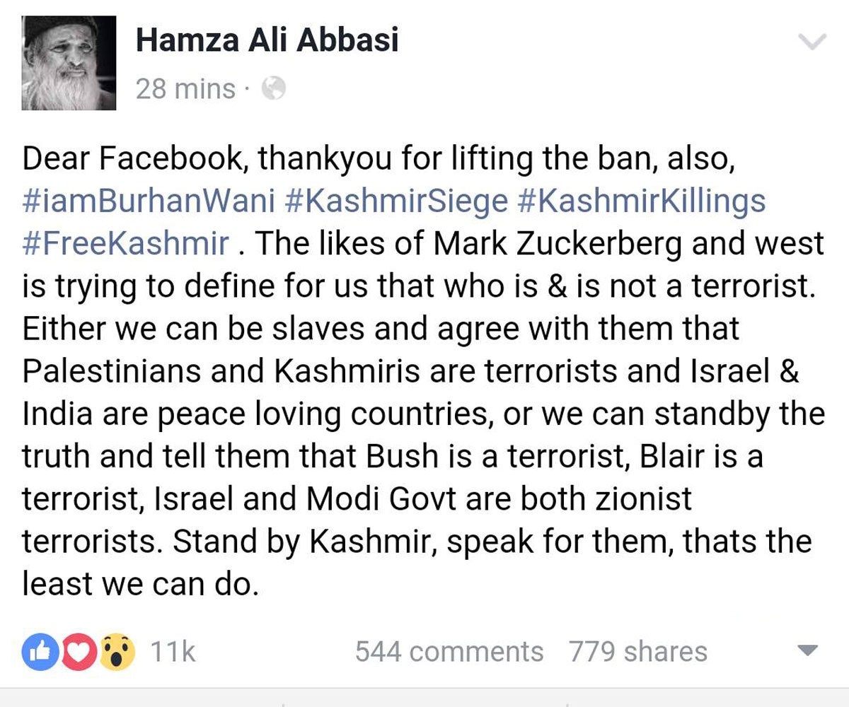 Hamza Ali Abbasi took up the opportunity to teach Facebook a lesson about who is and isn't a terrorist.