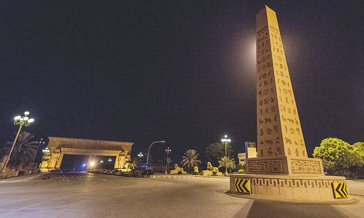 The entrance to Bahria Town, Lahore | Saad Sarfraz Sheikh