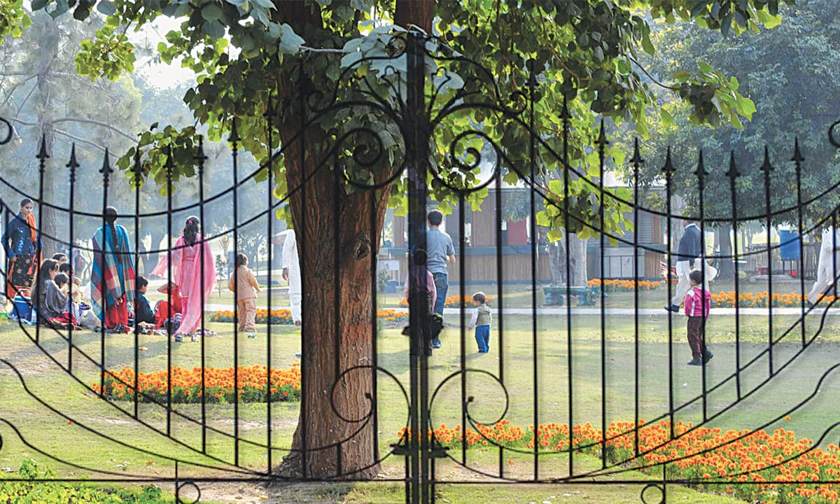 Model Town Park in Lahore| Arif Ali, White Star