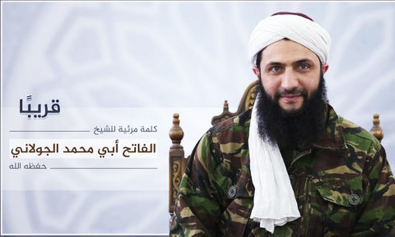 Nusra Front leader Abu Mohamad al-Jolani undated photo released online. -AP