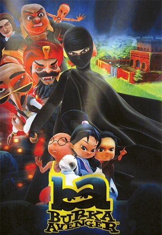 Burka Avenger, one of the few Pakistani TV shows for children, is foreign funded -Photo by / White Star