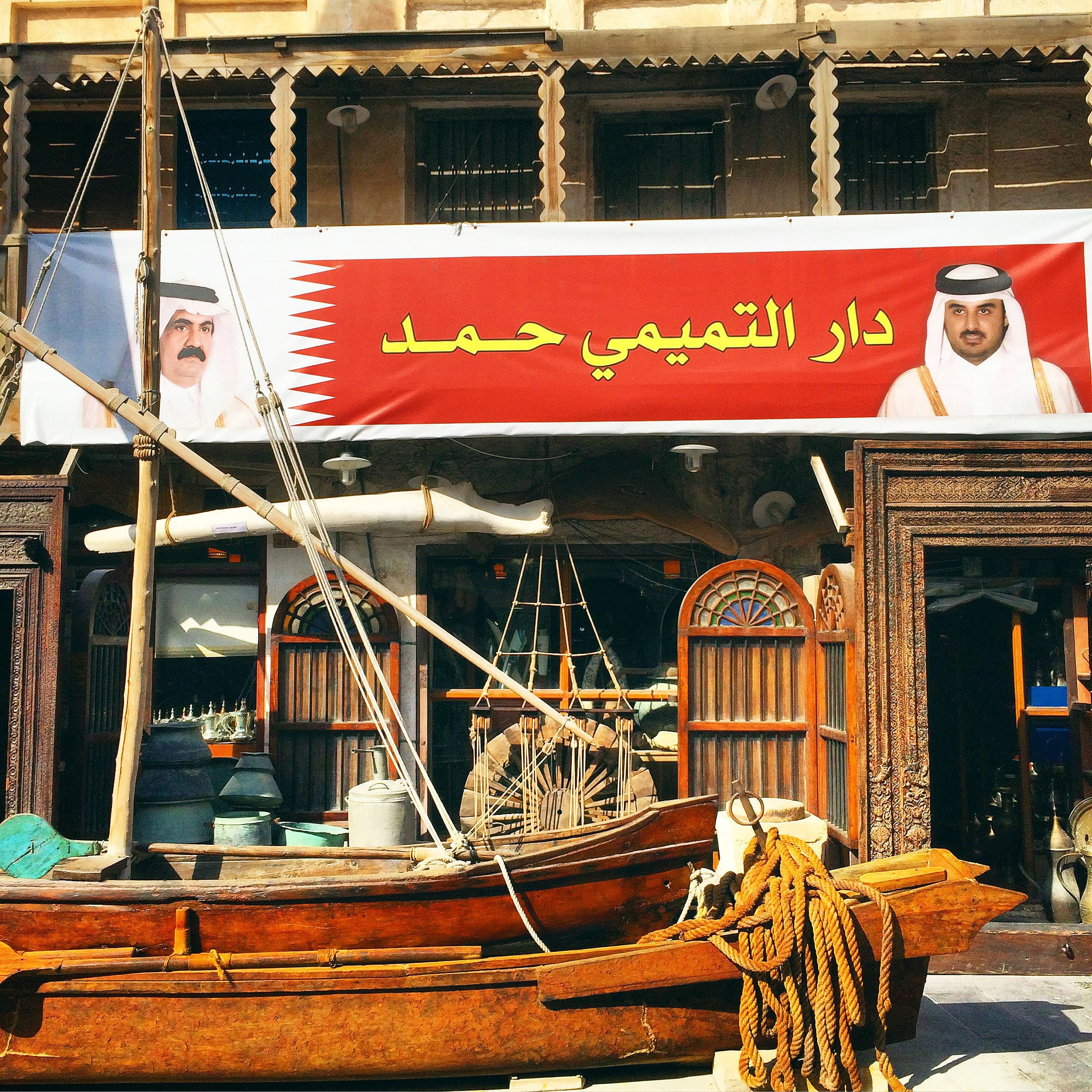 Like most Gulf Monarchies, portraits of the local Royal family can be seen in most parts of the country.
