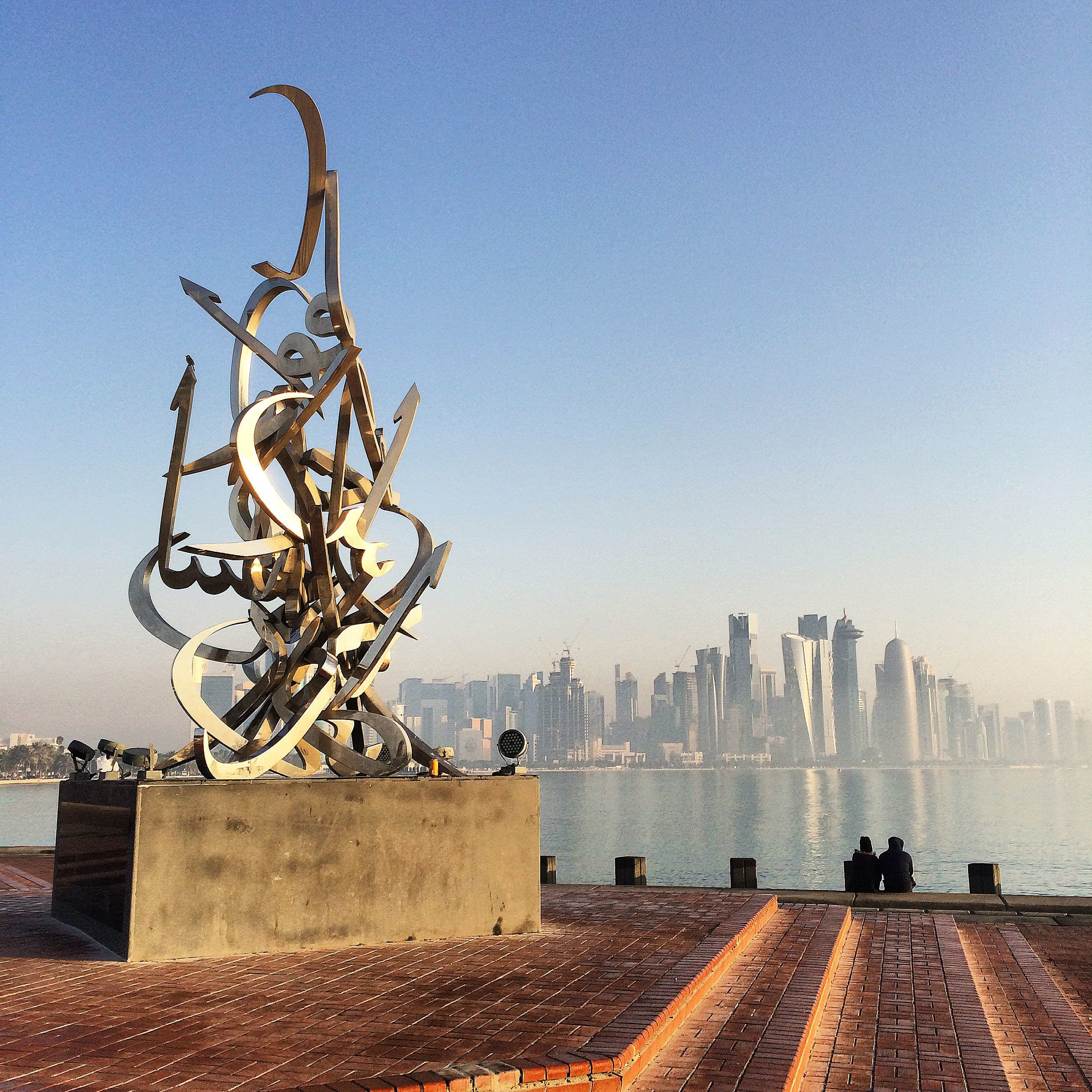 A traditional calligraphy public art display on the Corniche.