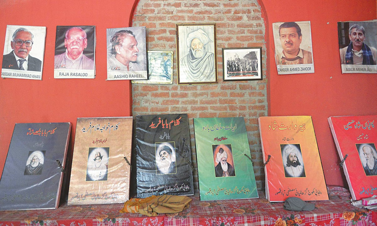 Portraits and works of prominent Punjabi writers and poets at Khoj Garh | Azhar Jafri, Wihte Star