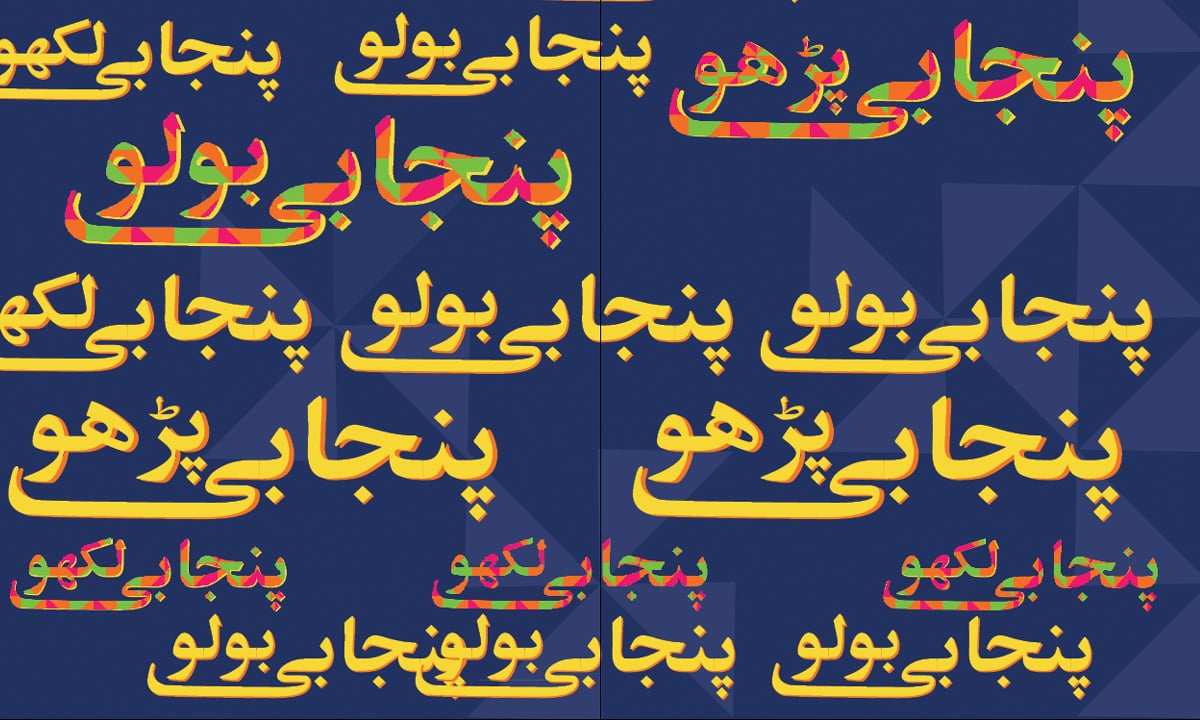 Mind your language—The movement for the preservation of Punjabi