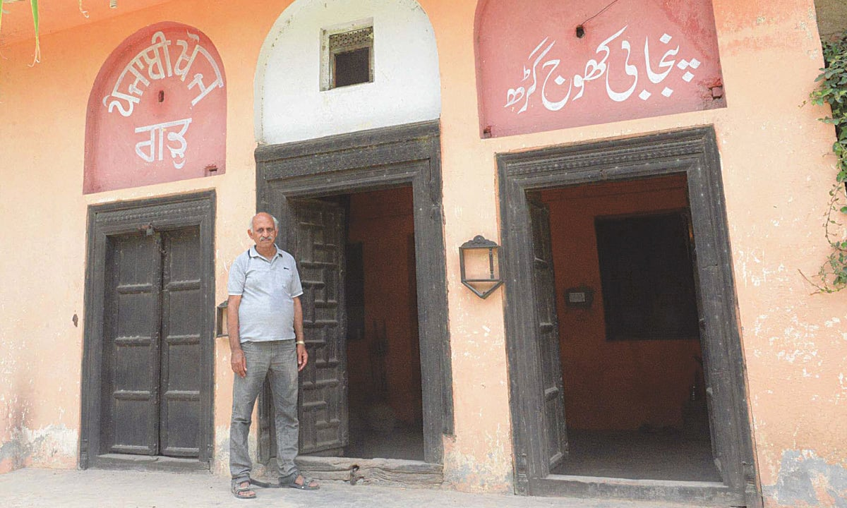 mind your language the movement for the preservation of punjabi  iqbal qaiser stands outside khoj garh azhar jafri wihte star