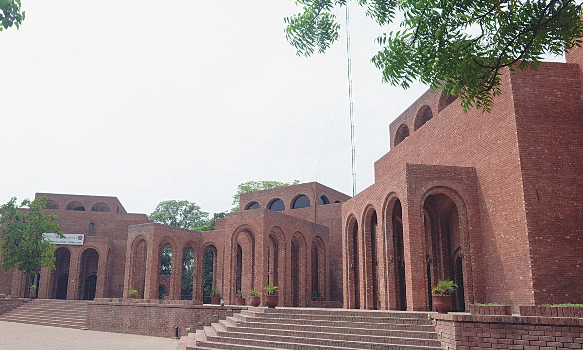 Punjab Institute of Language, Art and Culture in Lahore | Azhar Jafri, Wihte Star