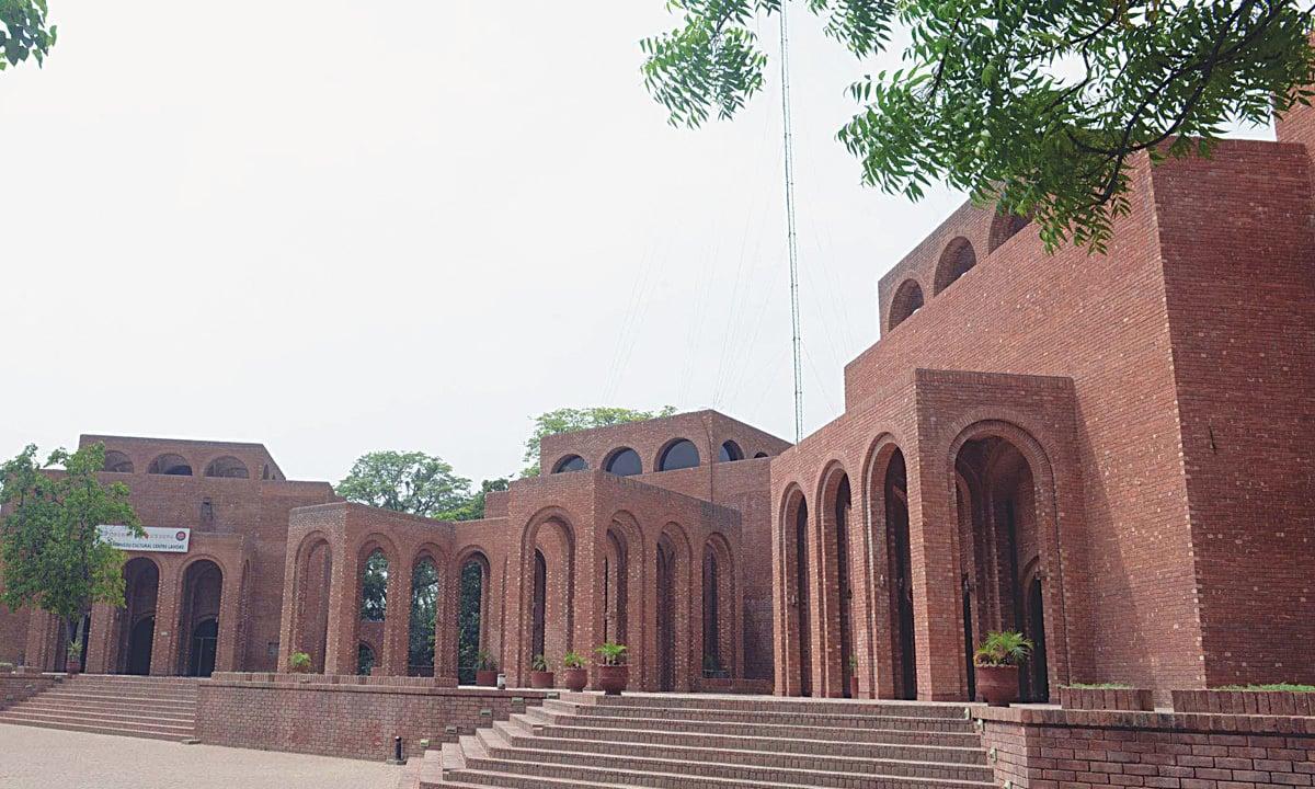 Punjab Institute of Language, Art and Culture in Lahore | Azhar Jafri, Wihte Star