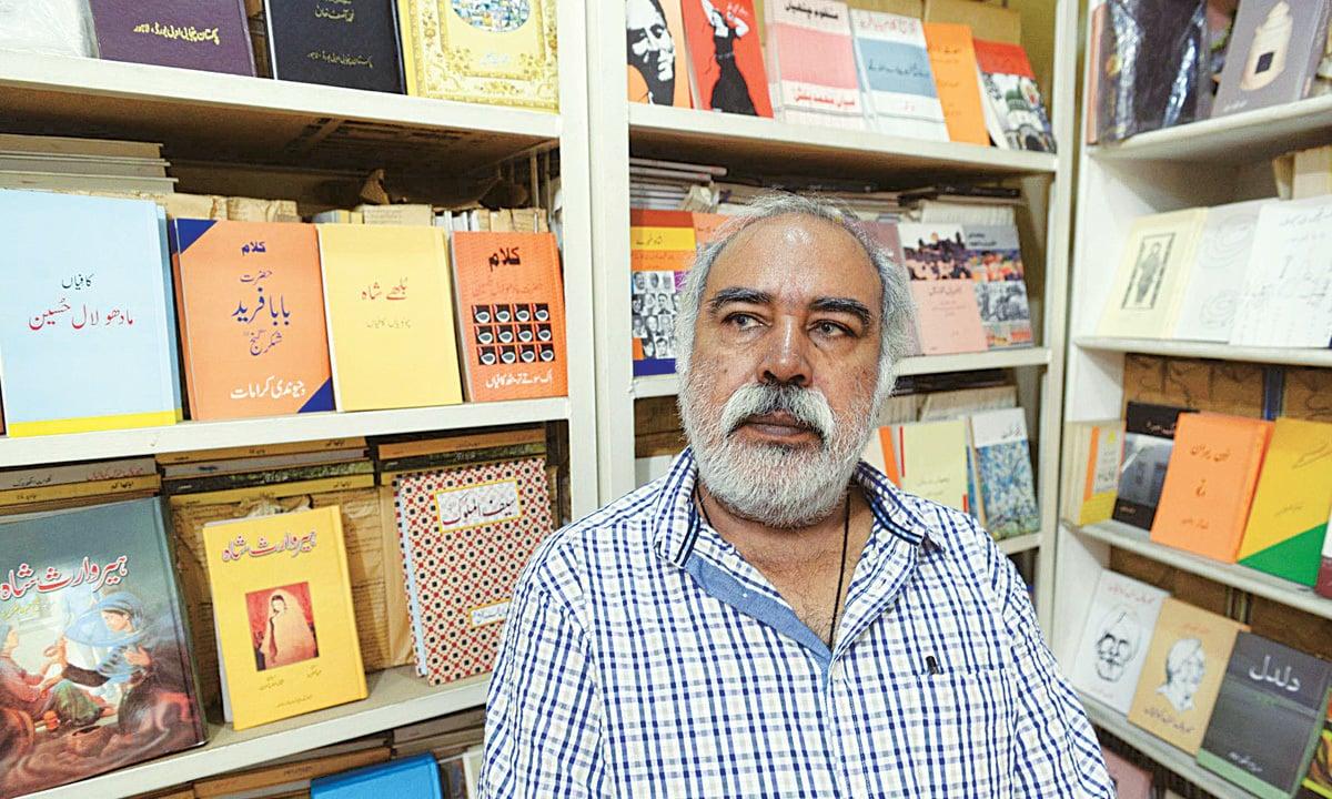 Maqsood Saqib at Suchet Kitab Ghar | Azhar Jafri, Wihte Star