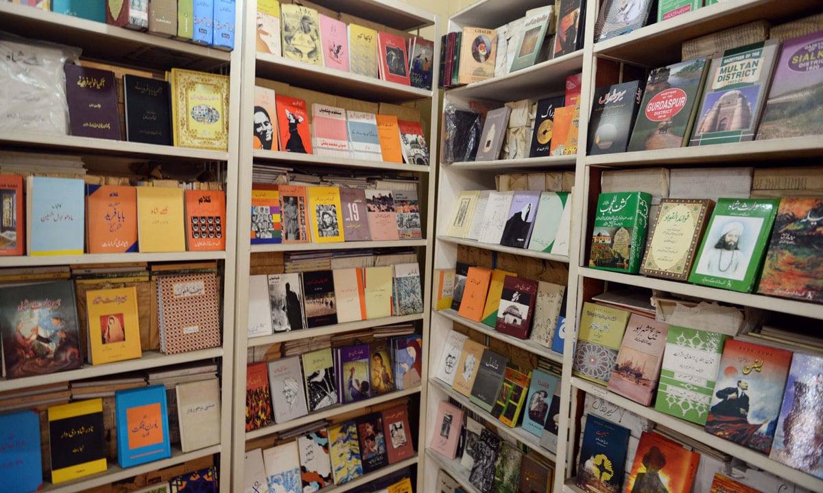 Suchet Kitab Ghar | Azhar Jafri, Wihte Star