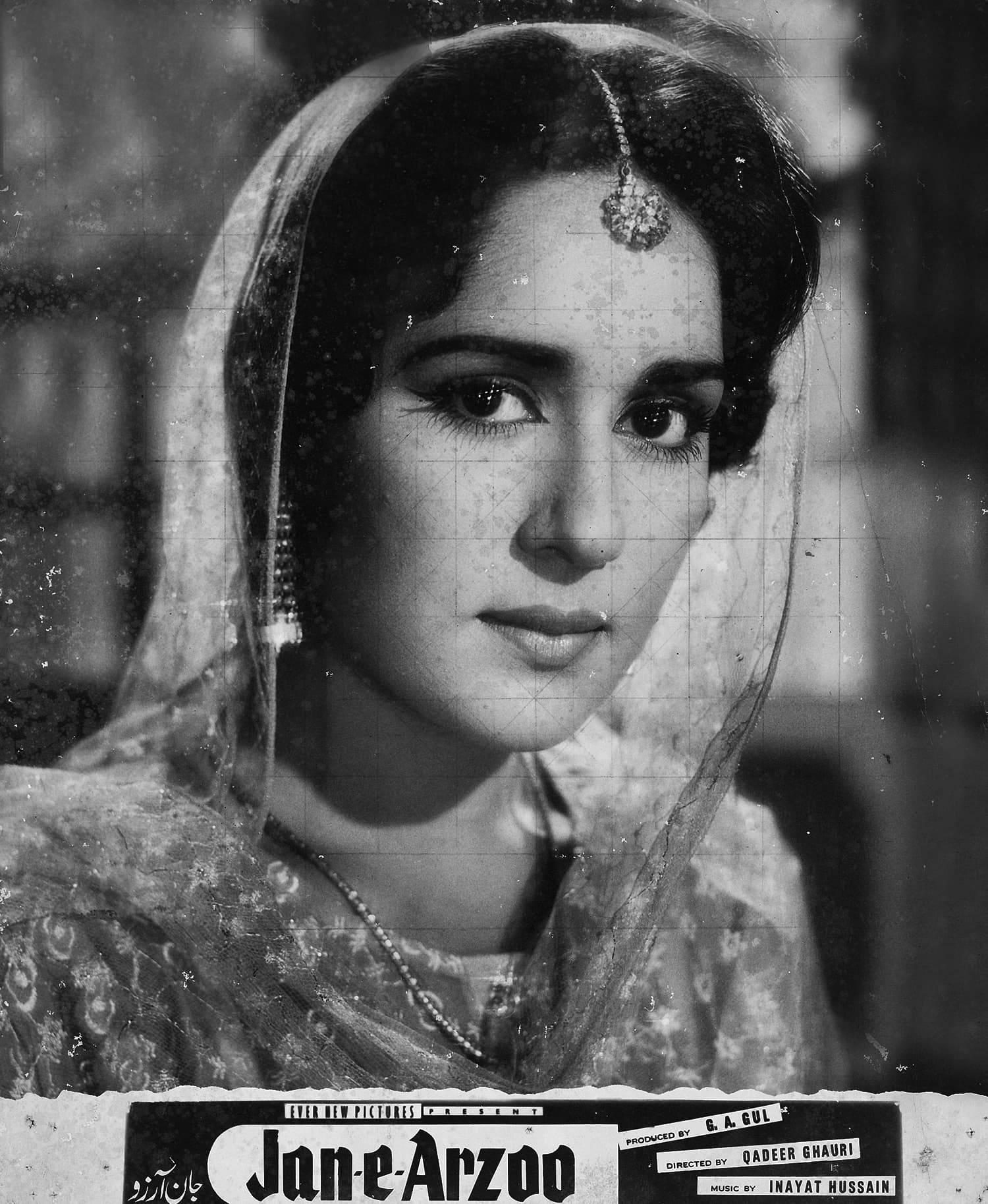 Shamim Ara also starred in the 1968 film 'Jaan-e-Arzoo' with an all-star cast that included Waheed Murad, Deeba and Santosh Kumar ─ White Star/File